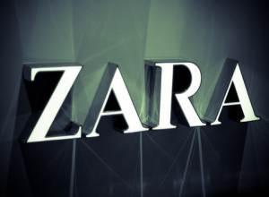 zara inditex resultados